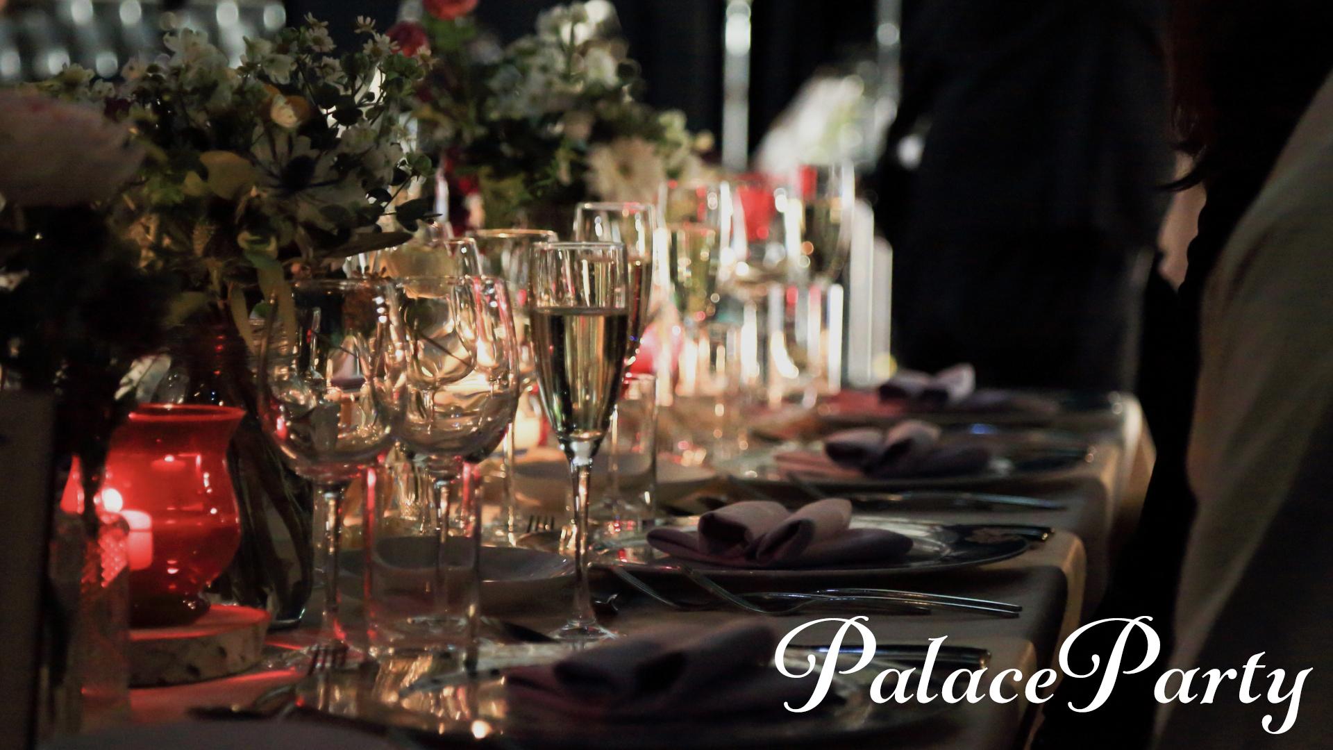 パレスパーティーイメージ